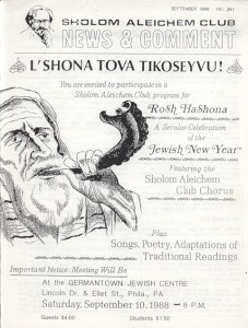 Cover of Sholom Aleichem club newsletter
