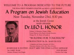 A program on Jewish education brochure, November 23