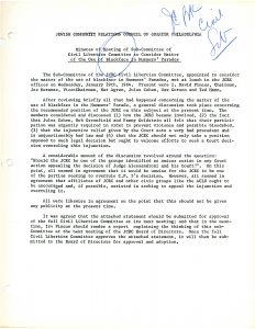 JCRC statement, January 29, 1964