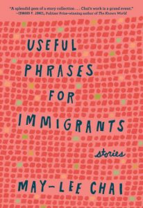 Book cover for Useful Phrases for Immigrants