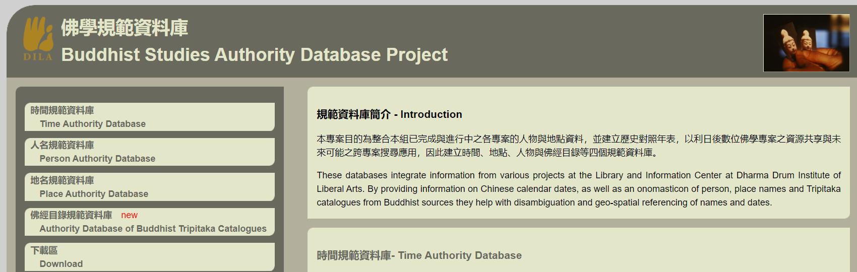 """""""Buddhist Studies Authority Database Project"""""""