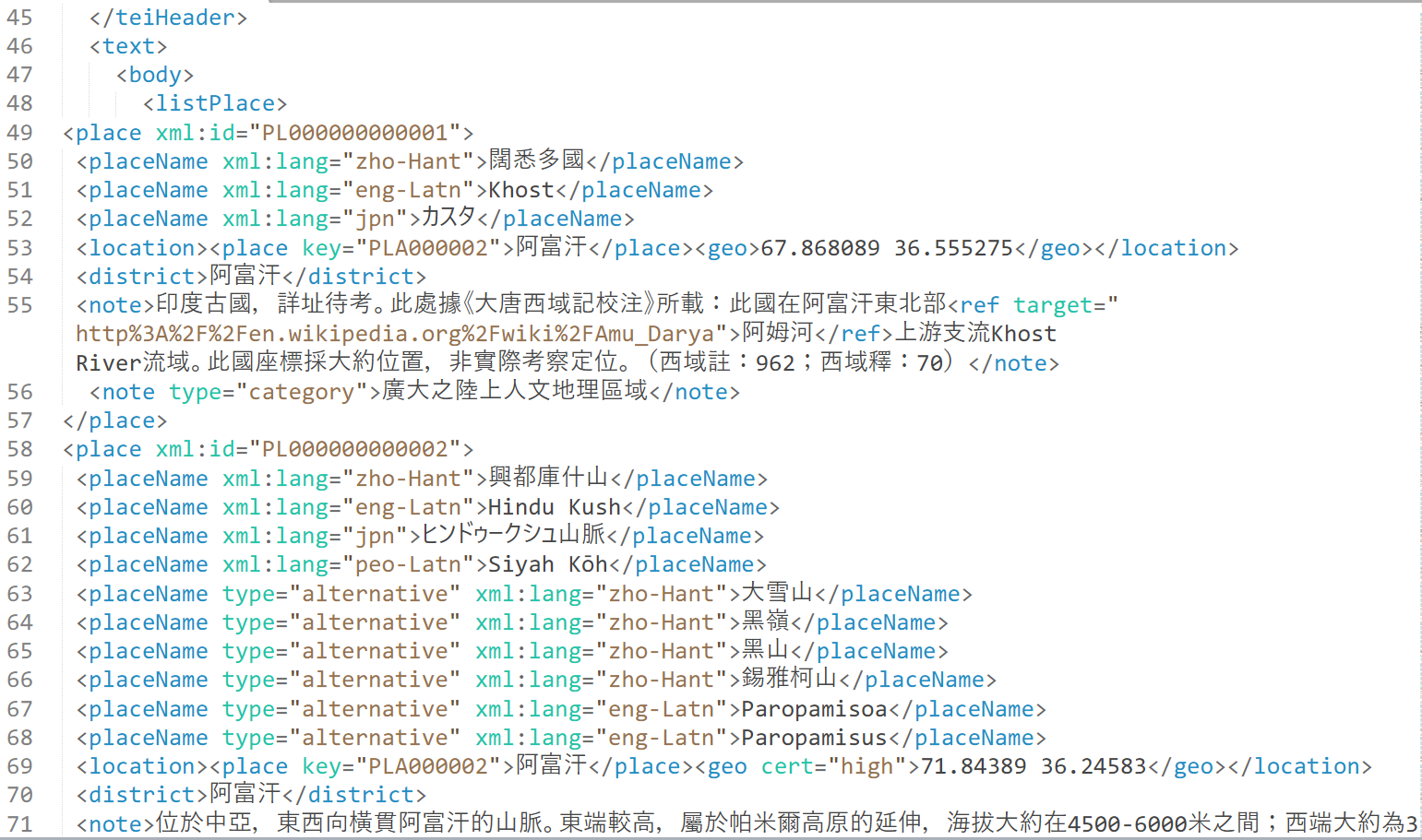 A picture of partial XML codes1